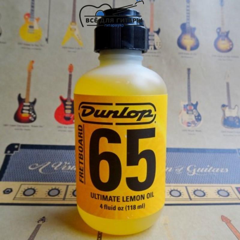 лимонное масло для гитары