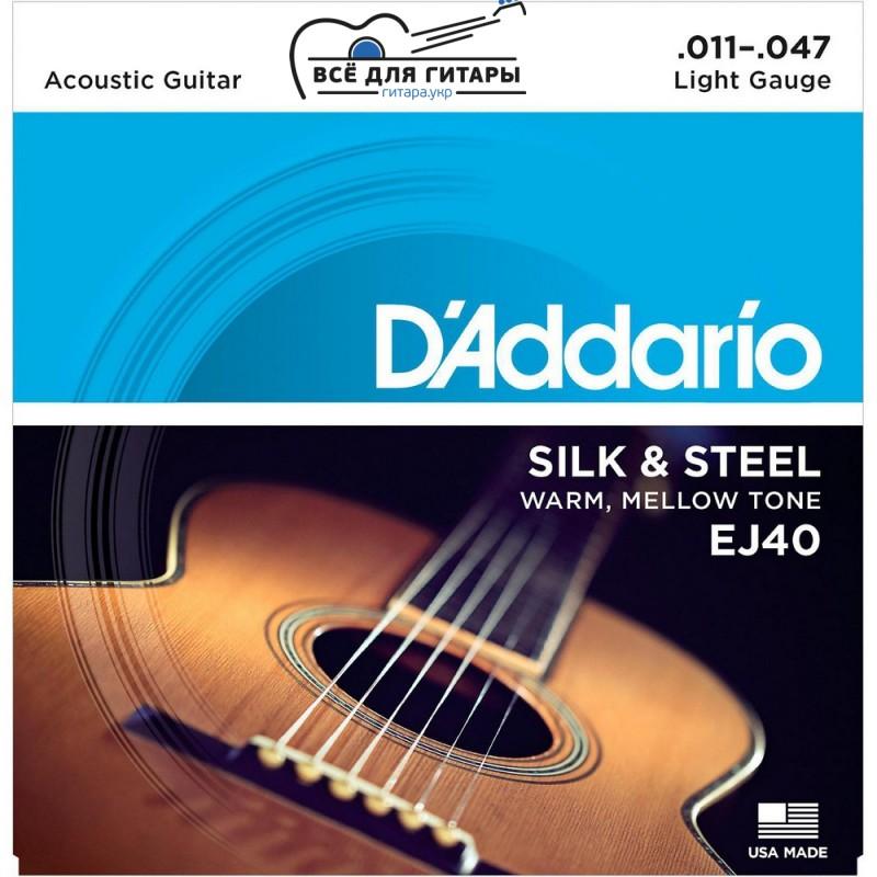 D'Addario EJ40 Silk & Steel 11-47 Light
