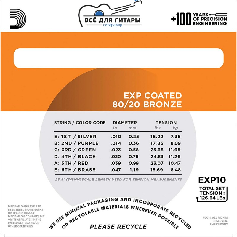 DAddario EXP10 Coated 80/20 Bronze 10-47 Extra Light