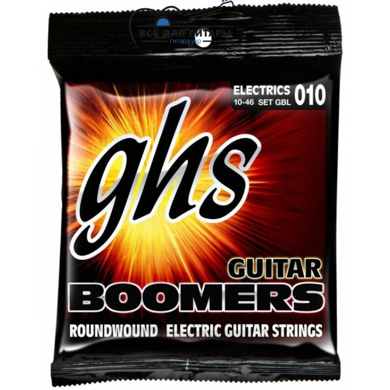 GHS Boomers GBL 10-46