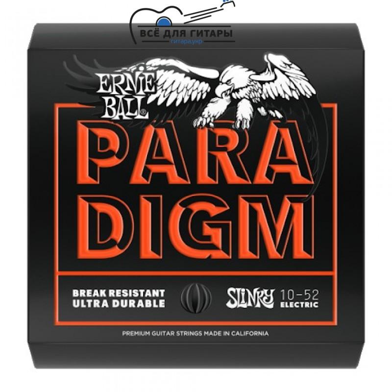 Ernie Ball 2015 Paradigm 10-52 Skinny Top Heavy Bottom