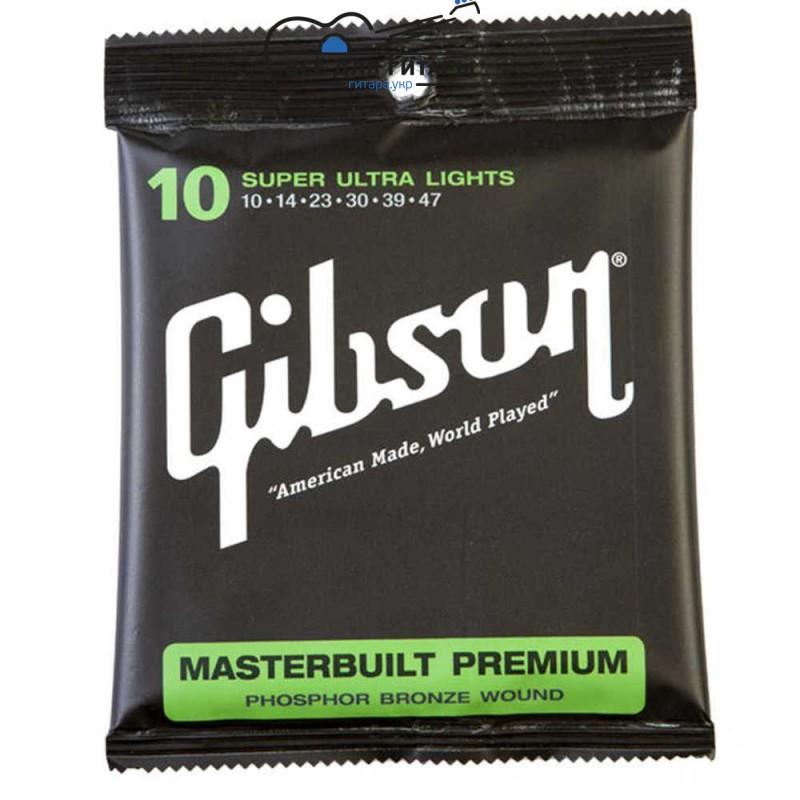 Gibson SAG-MB10 Masterbuilt Premium Phosphor