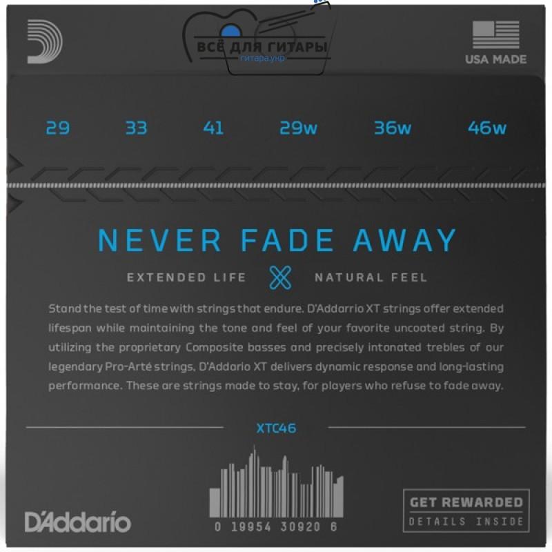 DAddario XTC46 XT Classical Hard Tension