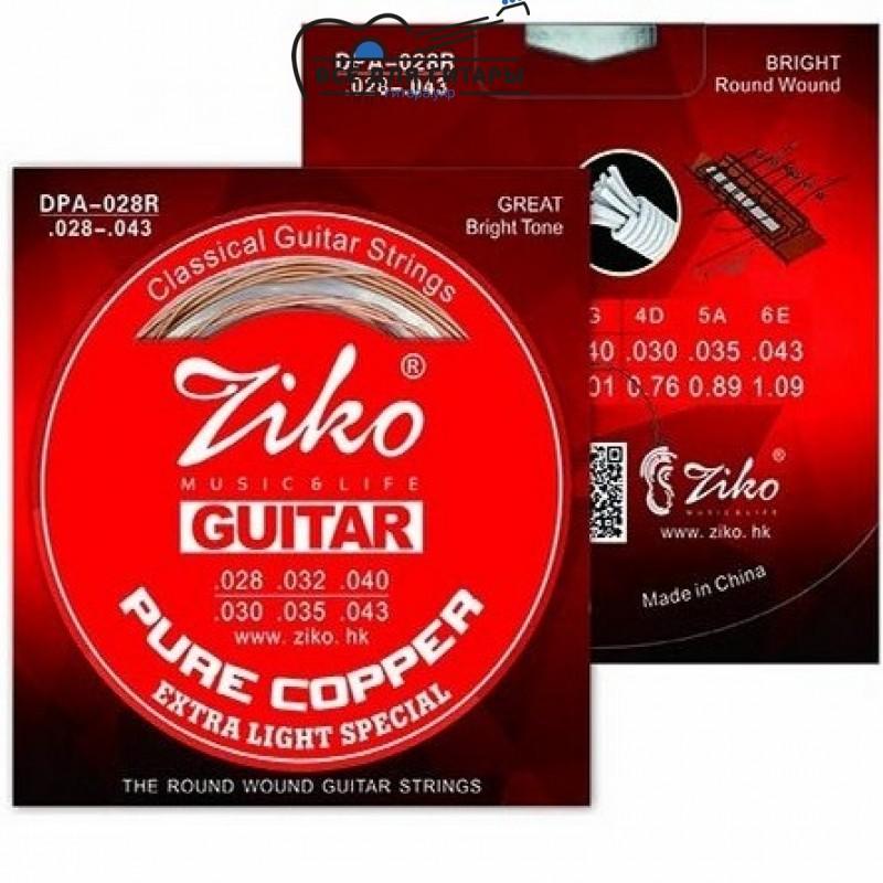 Ziko DPA-028R (028-043)