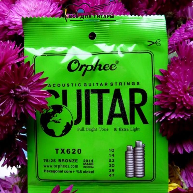 Orphee TX620 Extra Light