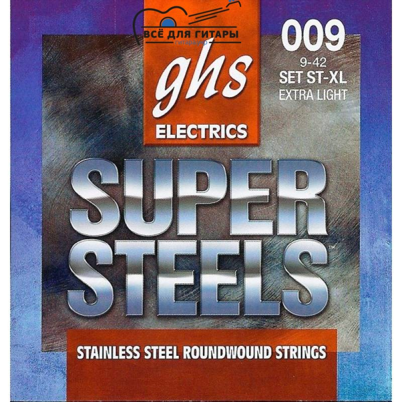 GHS Super Steels ST-XL 9-42 Extra Light