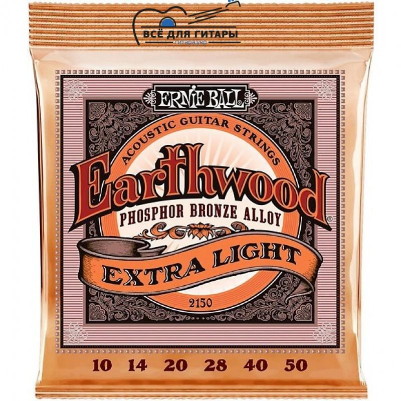 Ernie Ball Phosphor Bronze Extra Light