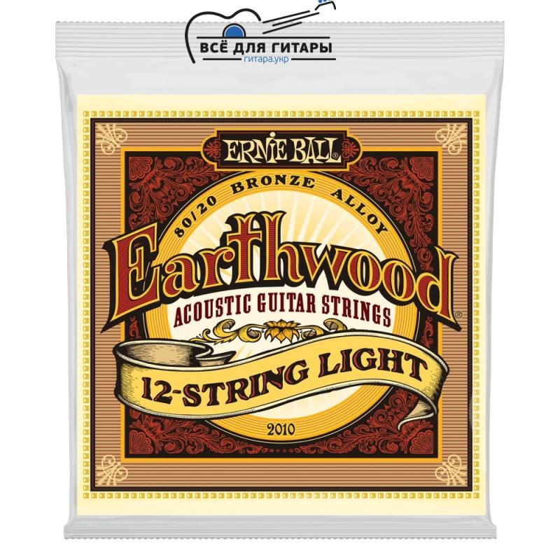 Ernie Ball 2010 Earthwood 80/20 Bronze 9-46 12-string Light