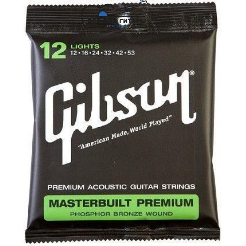 Gibson SAG-MB12 Masterbuilt Premium Phosphor