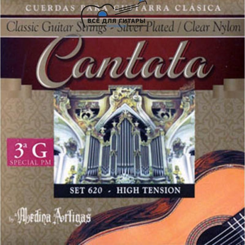 Medina Artigas Cantata 600-3PM