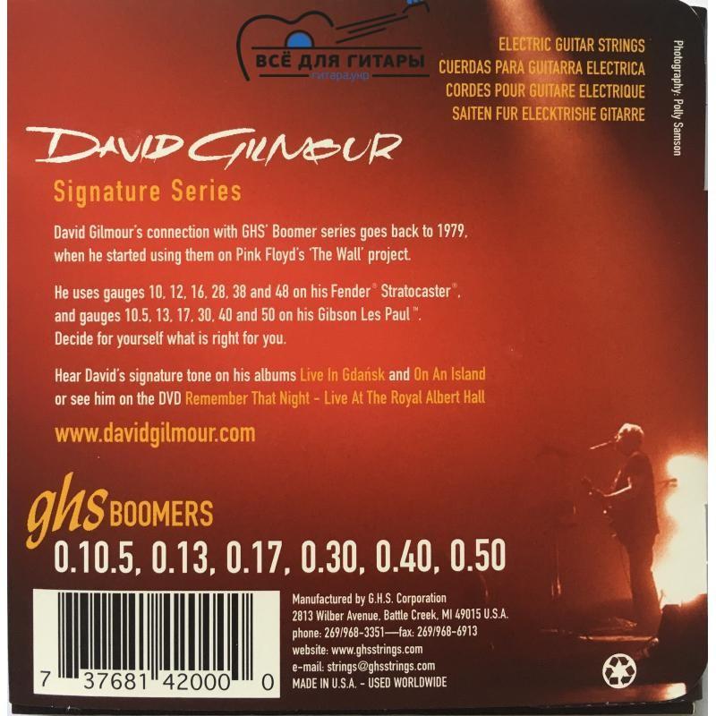 GHS David Gilmour Signature Les Paul Boomers GB-DGG 10,5-50