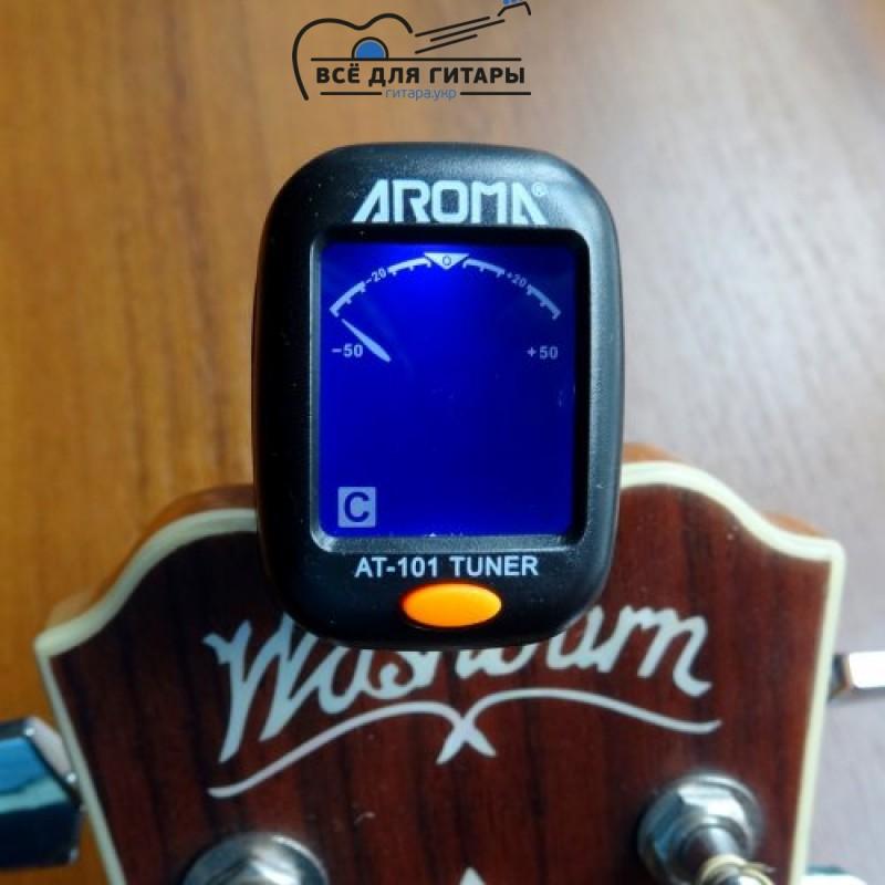 Aroma AT-101
