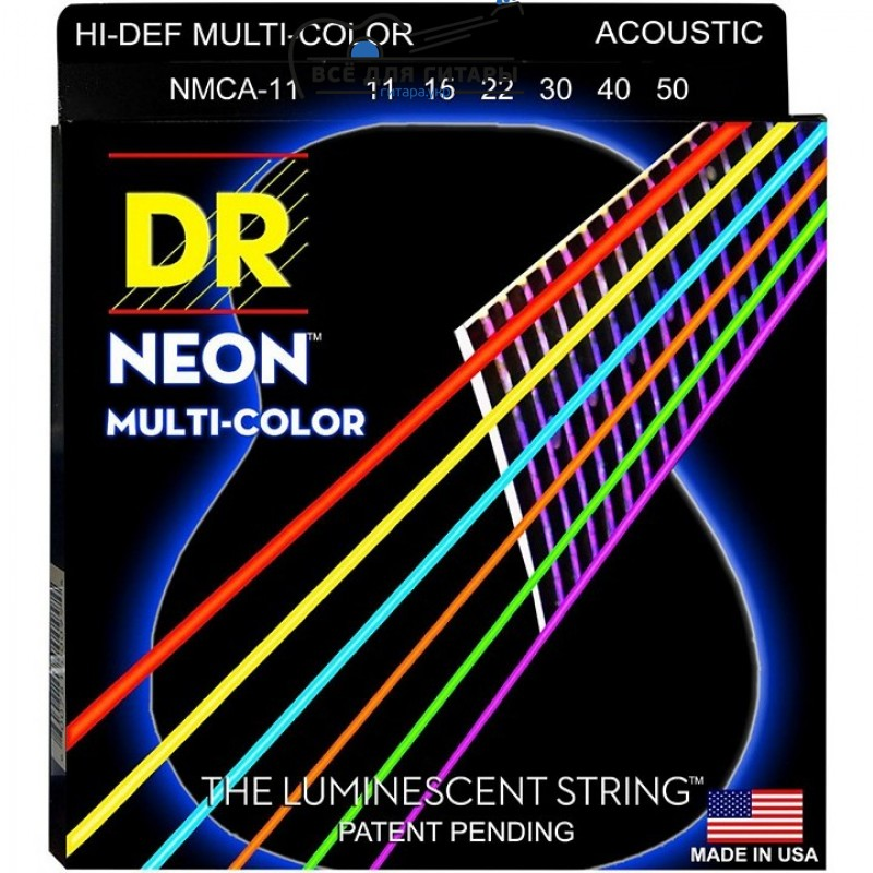 DR Strings Hi-Def NEON Multi-Color Medium Light (011-050)
