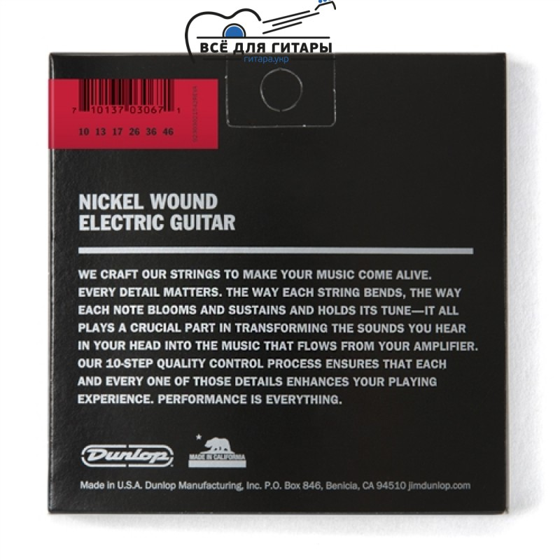 Dunlop 10's Nickel Plated Steel Medium