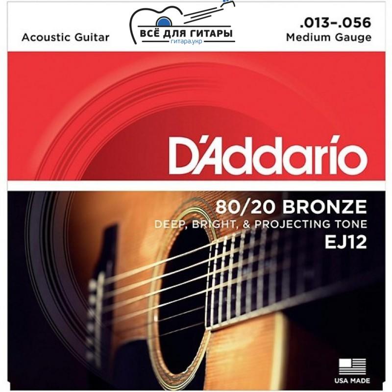 D'Addario EJ12 Bronze 13-56 Medium