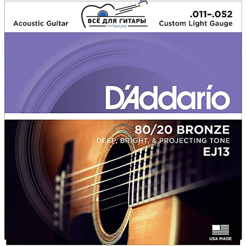D'Addario EJ13 Bronze Custom Light