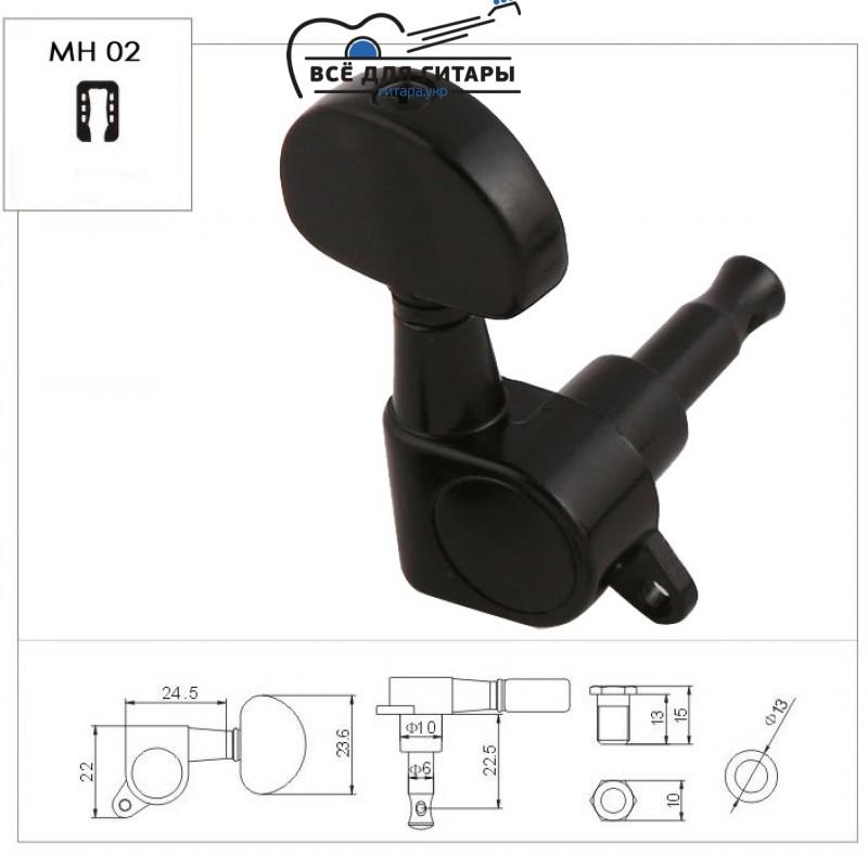 Колок для гитары Metallor MH-02