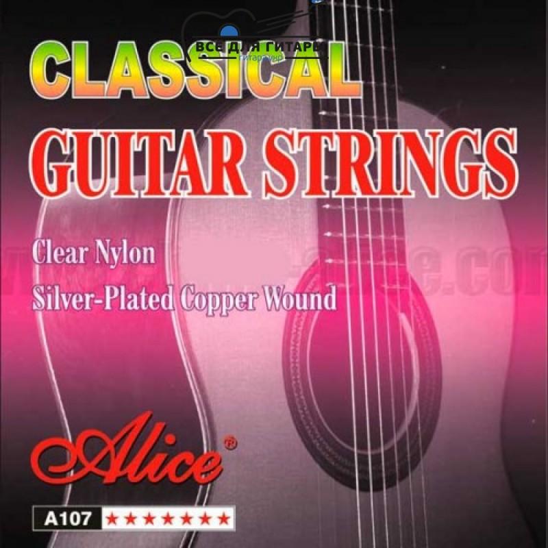 Комплект струн для классической гитары Alice A107