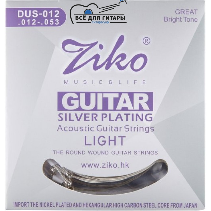 Ziko DUS-012