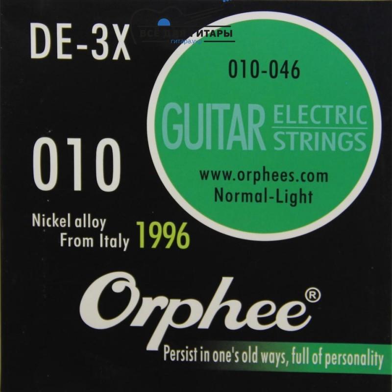 Orphee DE-3X