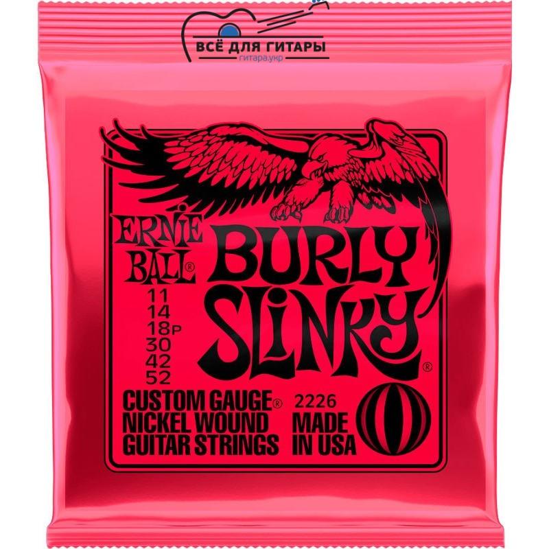 Ernie Ball 2226 11-52 Burly Slinky