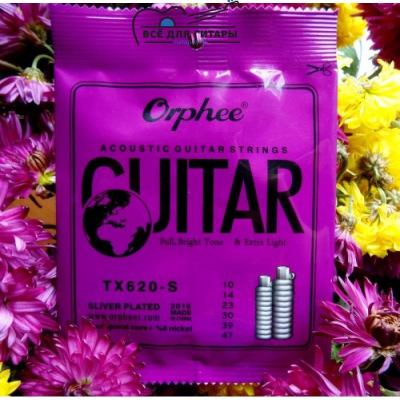 Orphee TX620-S Extra Light