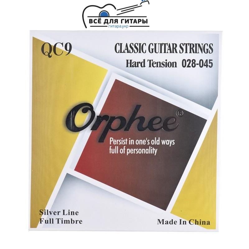 Orphee RC9 (028-045)