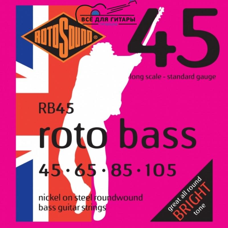 Rotosound RB45 Roto Bass Nickel Roundwound 45-105 Standard