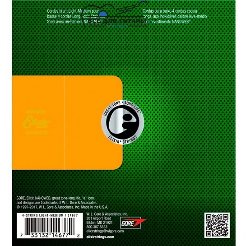 Elixir 14677 NANOWEB Stainless Steel Bass 45-105 Medium