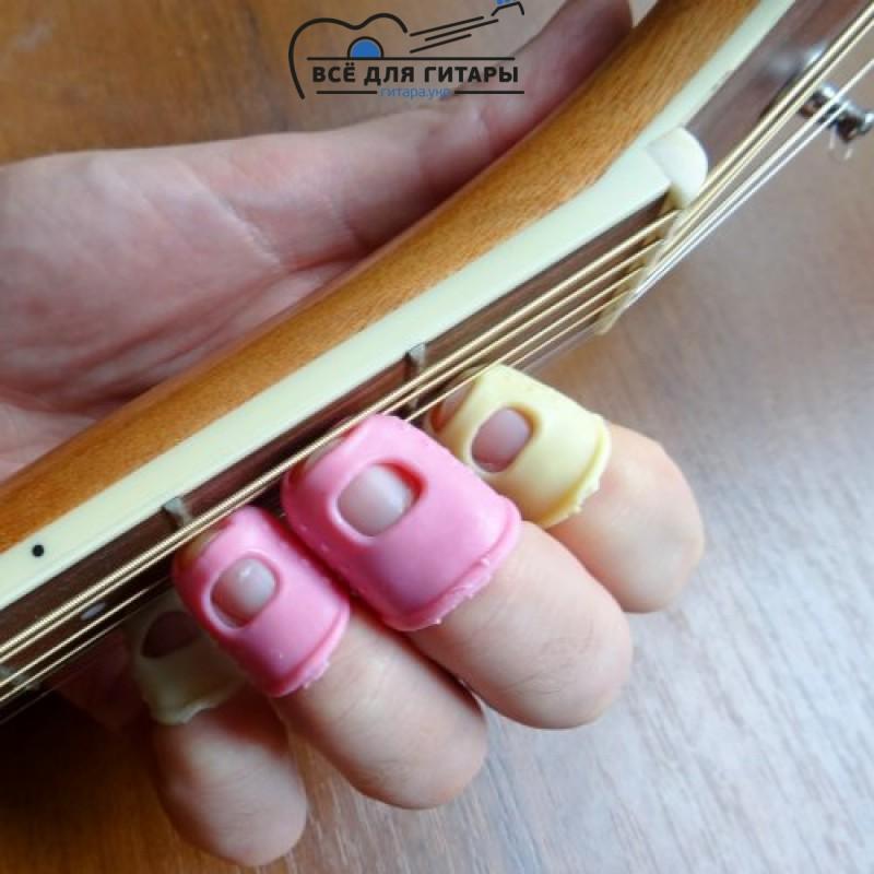 наперстки для обучения игре на гитаре