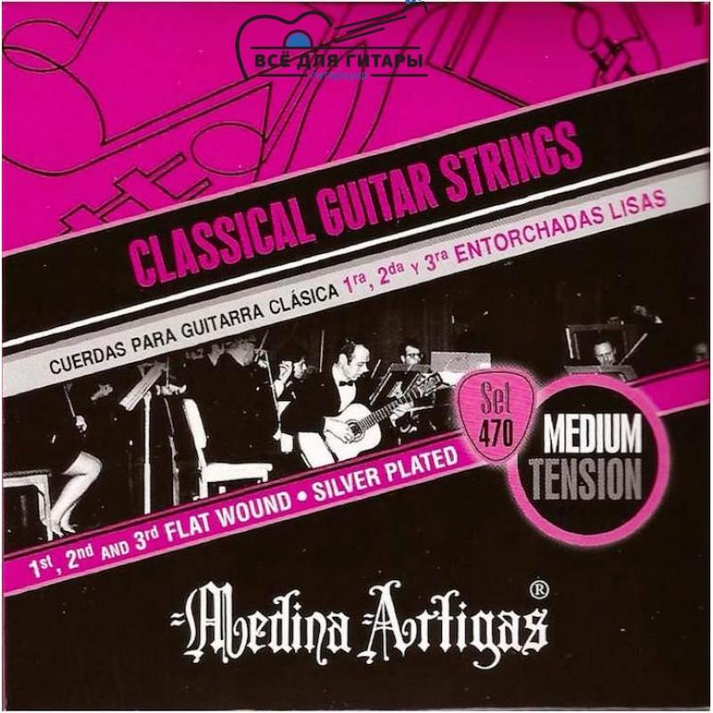 Струны Medina Artigas Violeta 470 для классической гитары