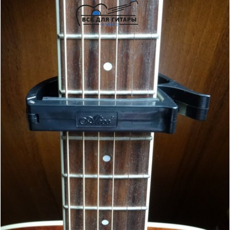 Каподастр для классической гитары