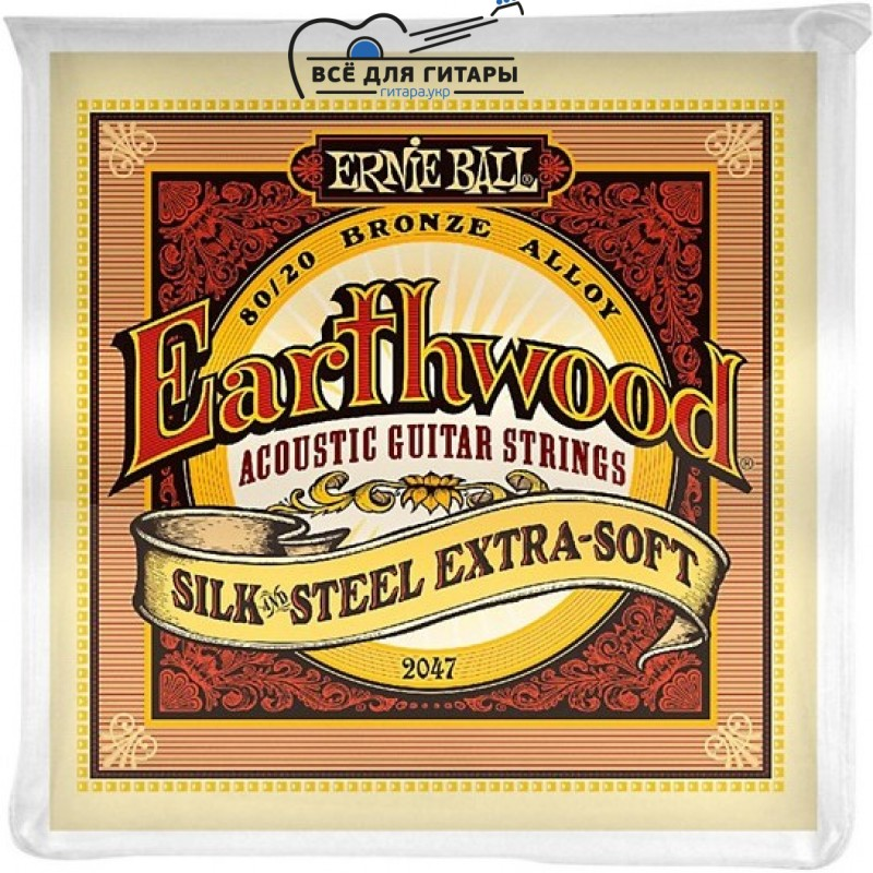 Ernie Ball 2047 Earthwood 80/20 Bronze Acoustic 10-50 Silk & Steel Extra Soft