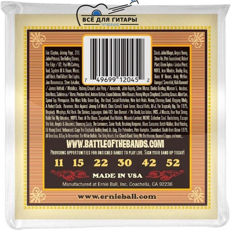 Ernie Ball 2045 Earthwood 80/20 Bronze Acoustic 11-52 Silk & Steel Soft