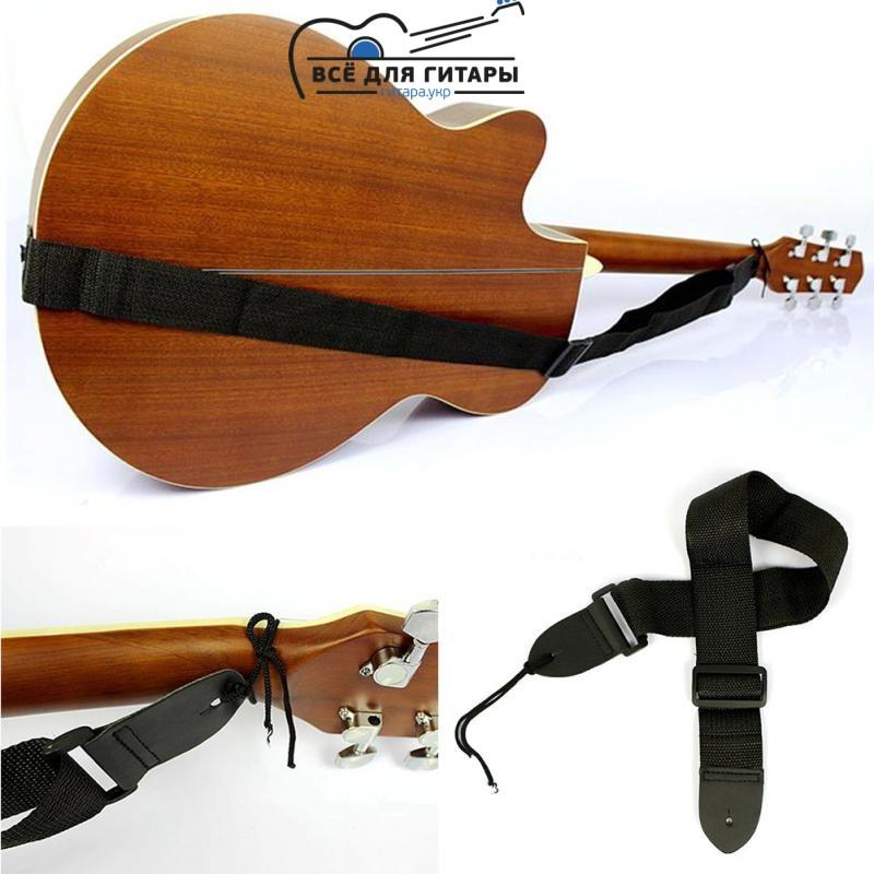 гитарный ремень тонкий