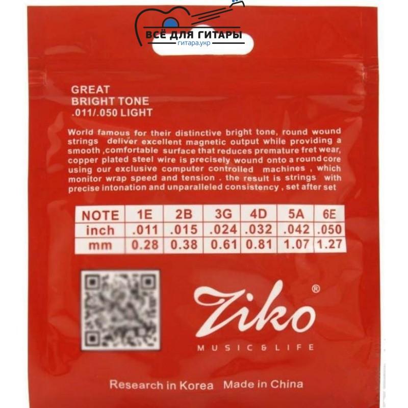 Ziko DAG-011