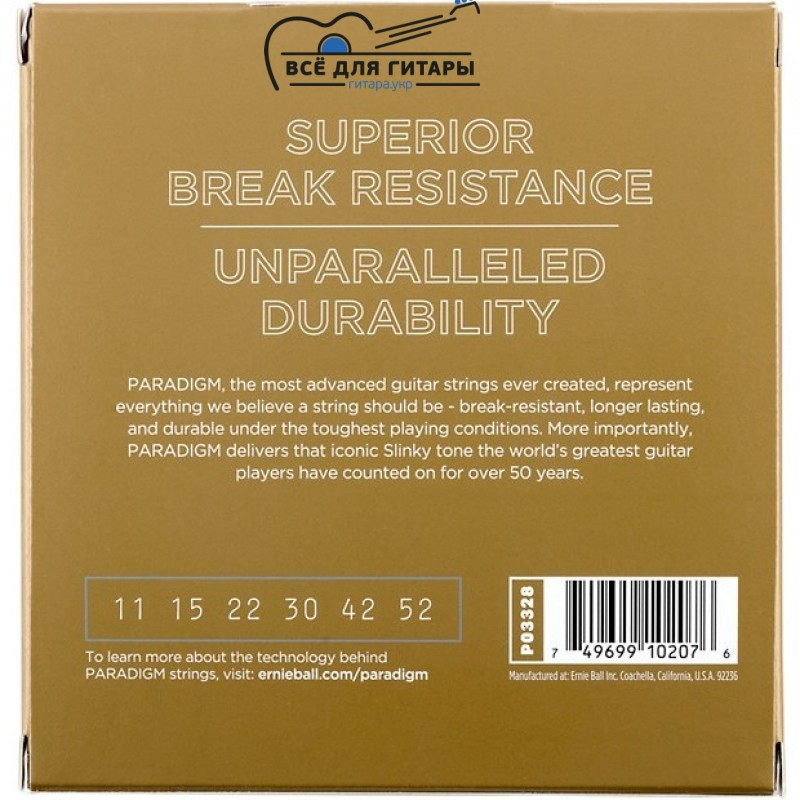 Ernie Ball 3318 Paradigm Phosphor Bronze 11-52 Light 3-pack (3 сета)