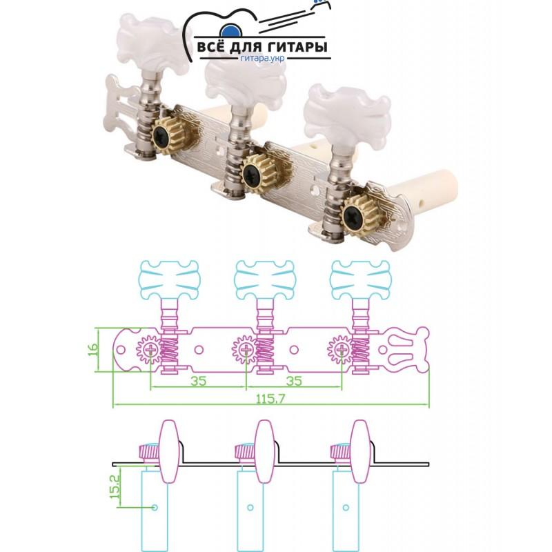 Колковый механизм MHG 311