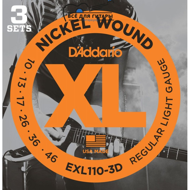 DAddario EXL110-3D XL 10-46 Regular Light (3-pack)